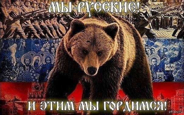Россияне всё сильнее гордятся страной, несмотря на трудности