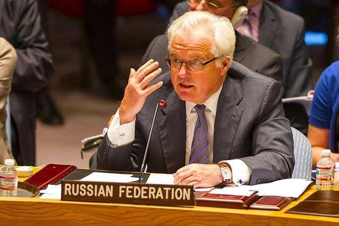 Чуркин в ООН: Моя собака умнее многих здесь из вас!