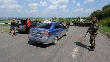 Блокпост украинской армии по дороге между Краматорском и Славянском, архивное фото
