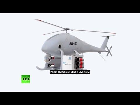 Полиция США сможет использовать беспилотники со слезоточивым газом для разгона демонстрантов