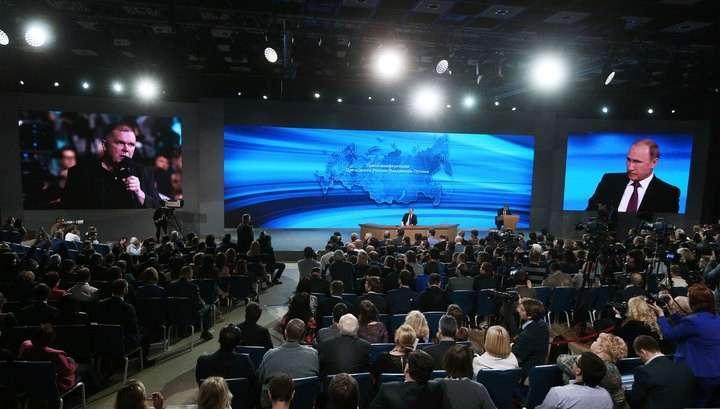 Большая пресс-конференция Владимира Путина ставит первый рекорд