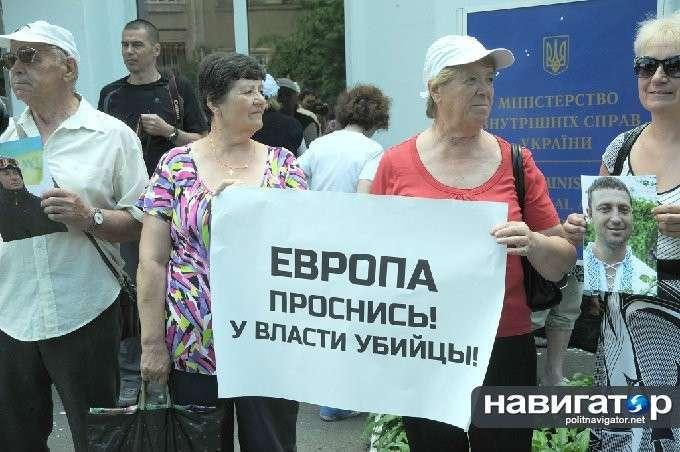 Киев просыпается