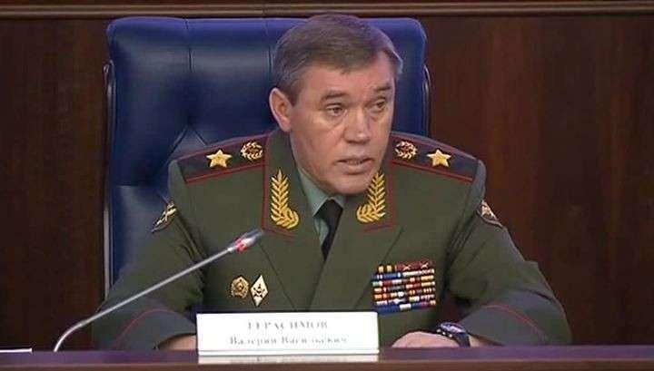 Генштаб ВС РФ отчитался о работе в 2015 году