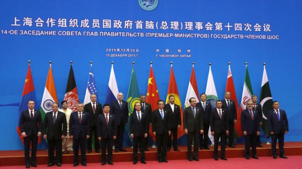 Взаимодействие стран ШОС в свете мировой обстановки обсуждается в Китае