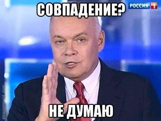 Говорят в эфир «Крым наш», а сзади скрещивают пальцы