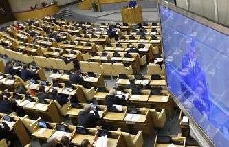 В Госдуму внесён новый законопроект о СМИ - иностранных агентах