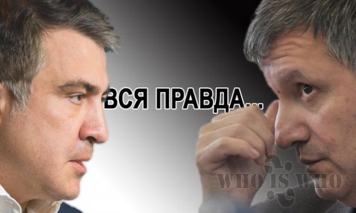 Цирк незалежности Украины: новое представление Хунты