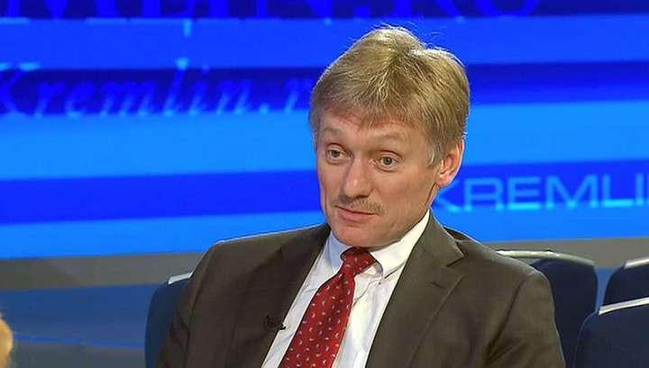 Полное интервью Дмитрия Пескова телеканалу «Россия 24»