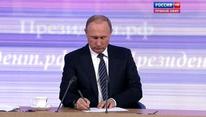 Главные темы Большой пресс-конференции Владимира Путина