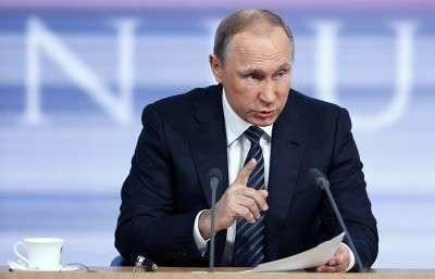 Большая пресс-конференция Владимира Путина: самые яркие цитаты