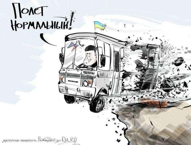 Украина заявила о невозможности погасить долг перед Россией