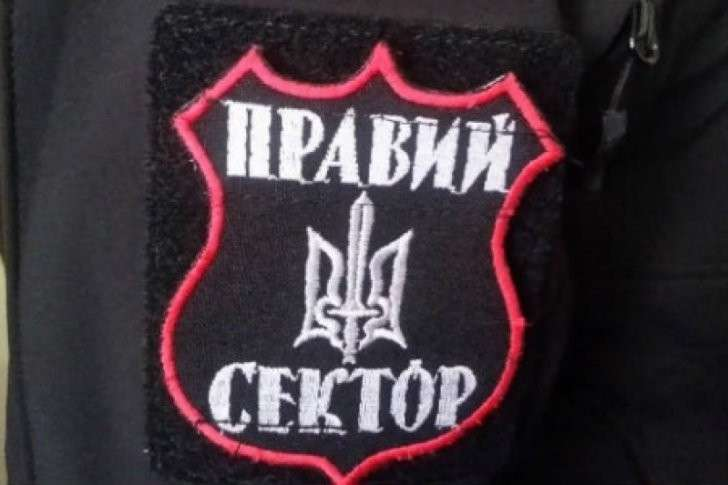В Кировограде уверенно хозяйничают гопники из «Правого сектора»