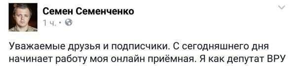 ДБЛ/БЛТ №9 - Геополитика в картинках