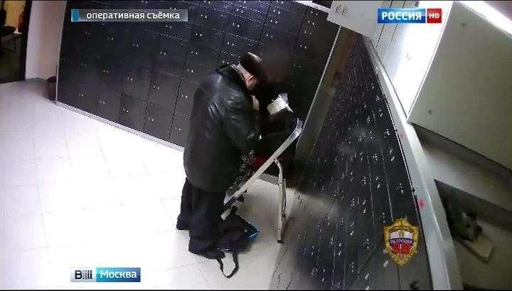 В Москве при попытке продать должность замглавы Минздрава задержаны двое мошенников