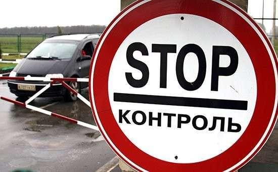 Россия может усложнить иностранцам доступ на свою территорию