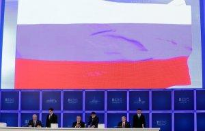 Дума готова максимально быстро ратифицировать договор о ЕврАзЭС
