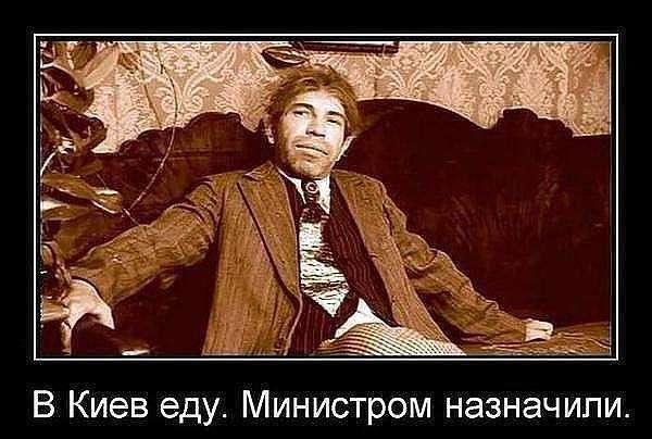 Ротация Шариковых