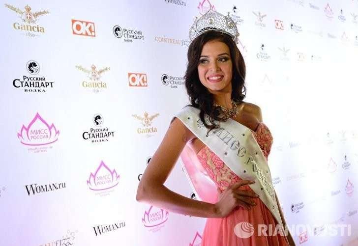 София Никитчук представит Россию в финале конкурса