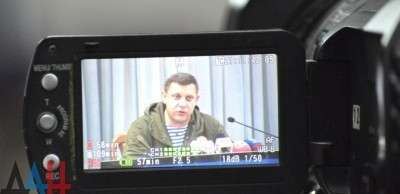 Интернет-вещание телеканалов ДНР началось по всему миру
