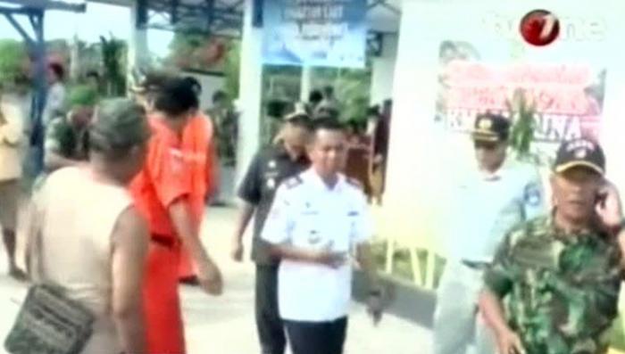 Трагедия в Индонезии: найдены 25 человек и тела двух погибших