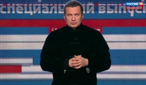 «Миропорядок» - документальный фильм Владимира Соловьёва