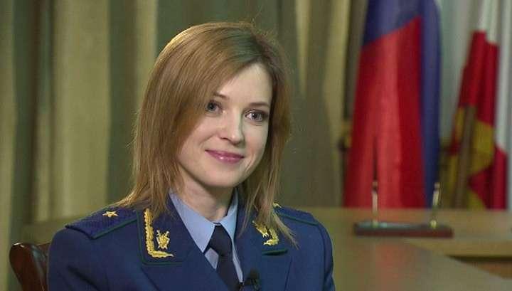 Интервью прокурора Крыма Натальи Поклонской «России 24»