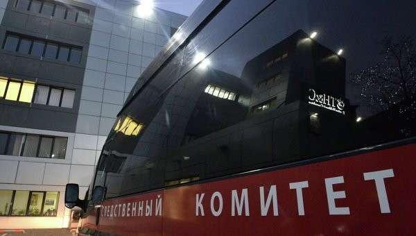 СК проводит обыски у сотрудников «Открытой России» Ходорковского