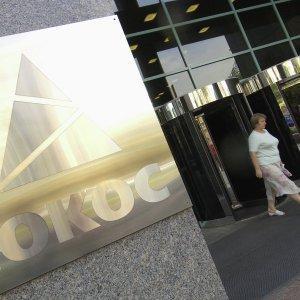 СК проверяет покупку акций ЮКОСа компаниями, отсудившими у РФ $50 млрд