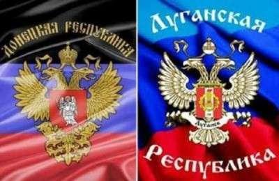 ДНР и ЛНР отменяют таможенный контроль между республиками