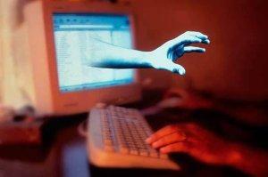 В Сети появился новый вид интернет-мошенничества