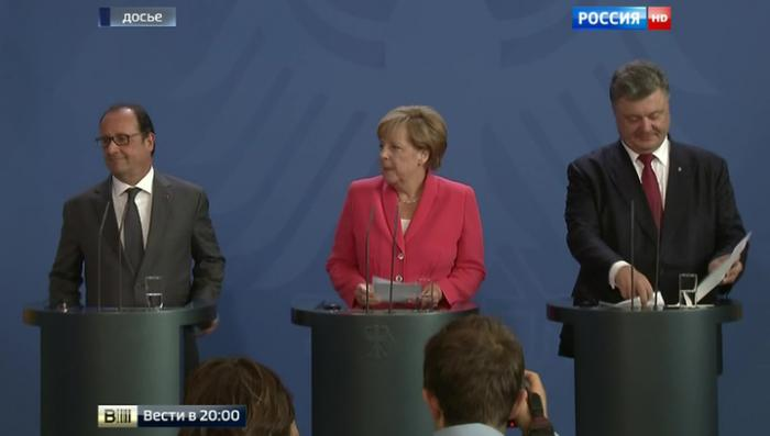 Евросоюз отказался договариваться с Россией по Украине