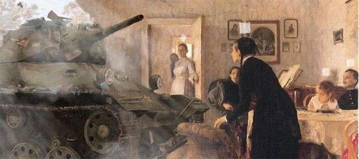 Cемейные ценности объявлены в Прибалтике оружием Кремля