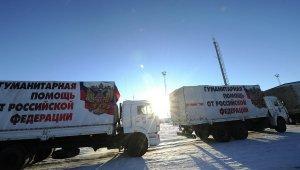 Автоколонна МЧС РФ с гуманитарной помощью Донбассу прибыла на границу