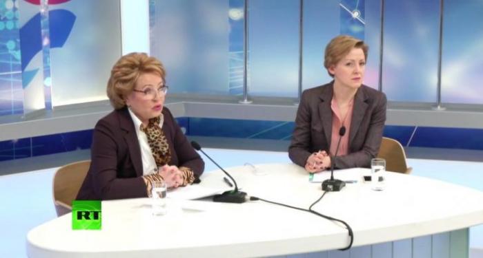 Пресс-конференция Валентины Матвиенко по итогам сессии Совета Федерации — прямая трансляция