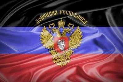 Информационная война: Киев создает фальшивые сайты ДНР