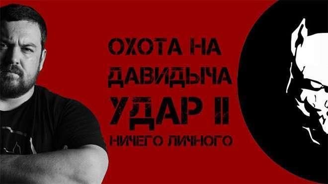 МВД изучает фильм о ГИБДД, снятый лидером стритрейсеров
