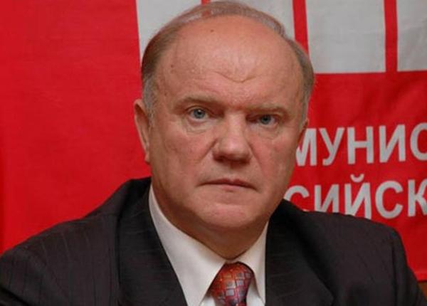 Паразит Зюганов не считает врагами паразитов из США