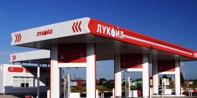 «Лукойл» уходит из Прибалтики