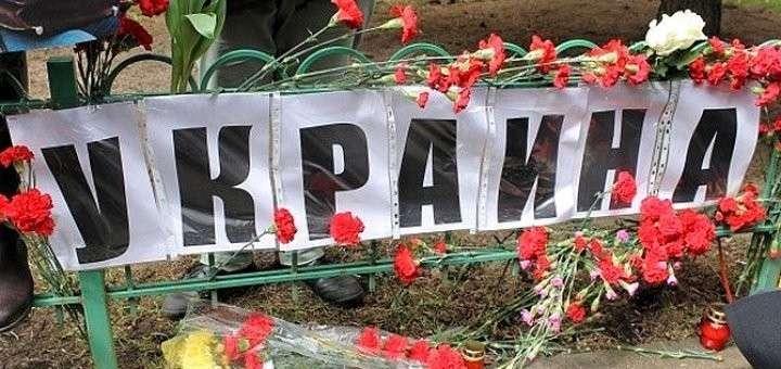 Украина умерла