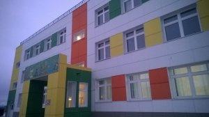 В Кировской области открыты два детских сада на 100 и 240 мест