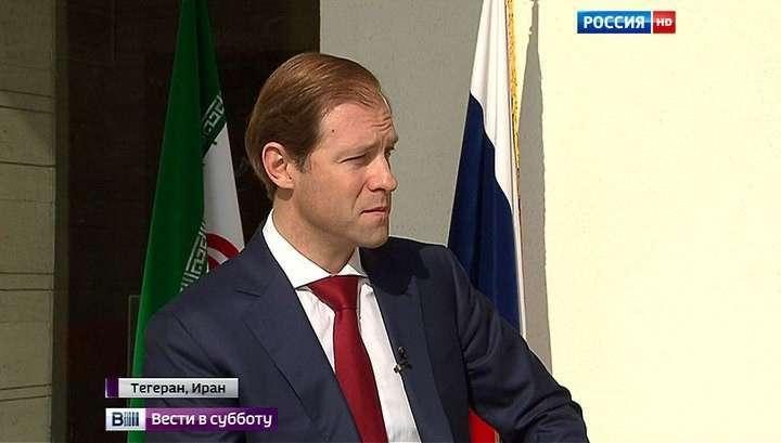Снятие санкций с Ирана: российские компании работают на опережение