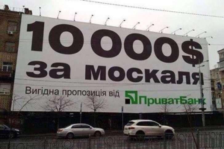 Таврида отказывается выплачивать долги кровавому Бене Коломойскому