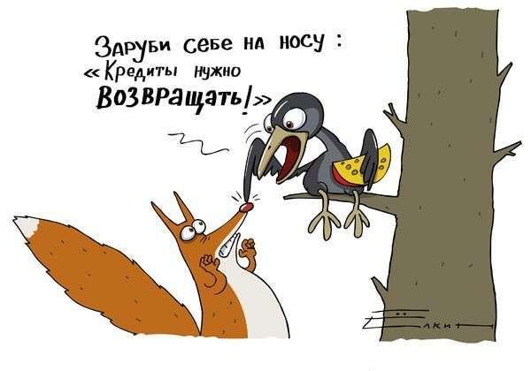 Китай потребовал от Украины вернуть долг в три миллиарда долларов