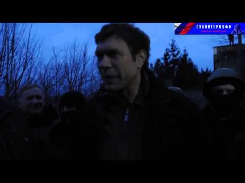 Олег Царёв: Майдан у моего дома