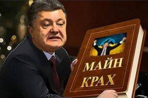 Антирейтинг недели: шалом, Украина и Егорка с гранатой