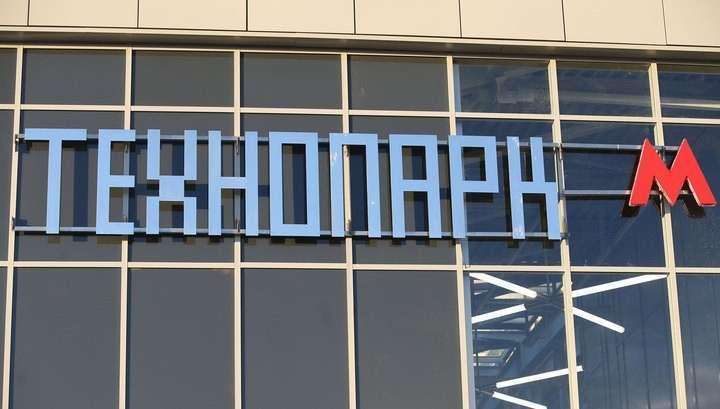 В московском метро открылась станция «Технопарк»