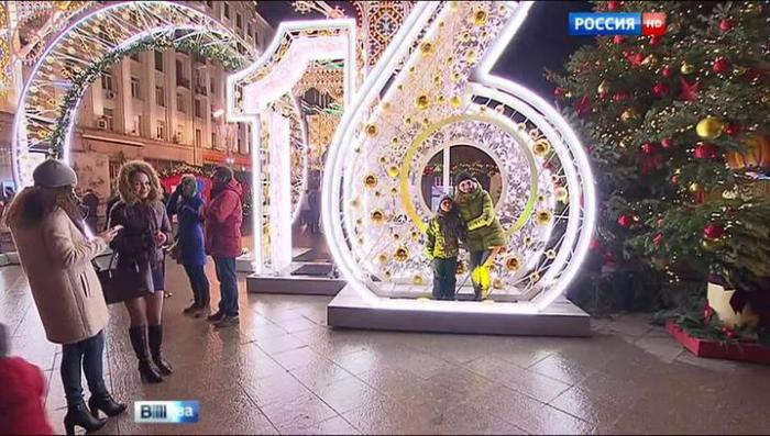 Маскарад, ярмарка, каток - москвичам предлагают варианты встречи Нового года