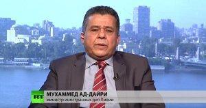 Глава МИД Ливии: В нашей стране растёт присутствие боевиков ИГ