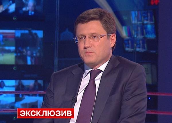 Эксклюзивное интервью Александра Новака об итогах года