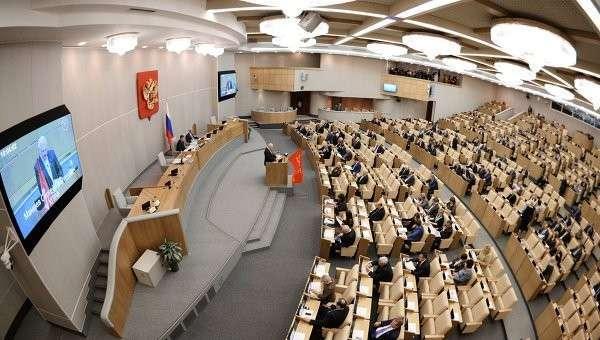 Какие законы вступают в силу в России с 1 января 2016 года